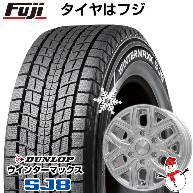 【送料無料】 DUNLOP ダンロップ ウィンターMAXX SJ8 265/65R17 17インチ スタッドレスタイヤ ホイール4本セット BRANDLE ブランドル P03 7.5J 7.50-17