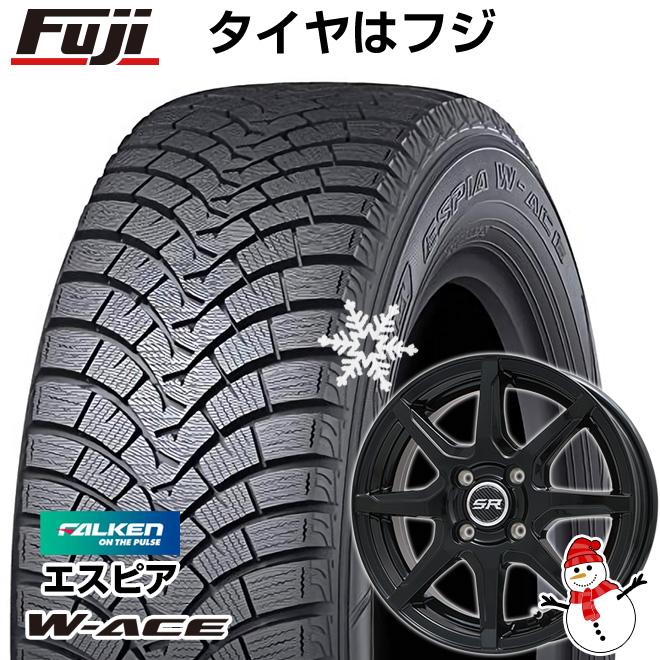 【送料無料】 FALKEN ファルケン エスピア W-ACE 165/55R14 14インチ スタッドレスタイヤ ホイール4本セット BRANDLE ブランドル S8B 4.5J 4.50-14