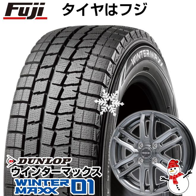 【送料無料】 DUNLOP ダンロップ ウィンターMAXX 01 WM01 155/65R13 13インチ スタッドレスタイヤ ホイール4本セット BRANDLE ブランドル G61 4J 4.00-13