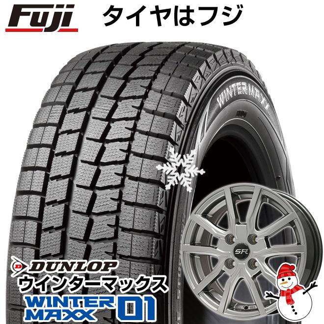 【送料無料】 DUNLOP ダンロップ ウィンターMAXX 01 165/65R13 13インチ スタッドレスタイヤ ホイール4本セット BRANDLE ブランドル N52 4J 4.00-13