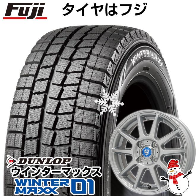 【送料無料】 DUNLOP ダンロップ ウインターマックス 01 WM01 165/65R14 14インチ スタッドレスタイヤ ホイール4本セット BRANDLE ブランドル 302 5.5J 5.50-14
