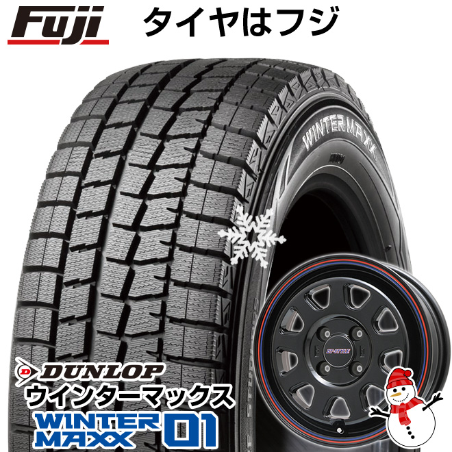 【送料無料】 DUNLOP ダンロップ ウインターマックス 01 WM01 165/65R14 14インチ スタッドレスタイヤ ホイール4本セット BIGWAY DT-STYLE 4.5J 4.50-14