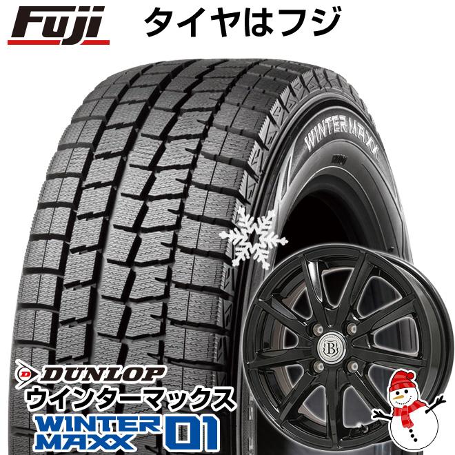 【送料無料】 DUNLOP ダンロップ ウインターマックス 01 WM01 155/65R14 14インチ スタッドレスタイヤ ホイール4本セット BRANDLE ブランドル E05B 4.5J 4.50-14