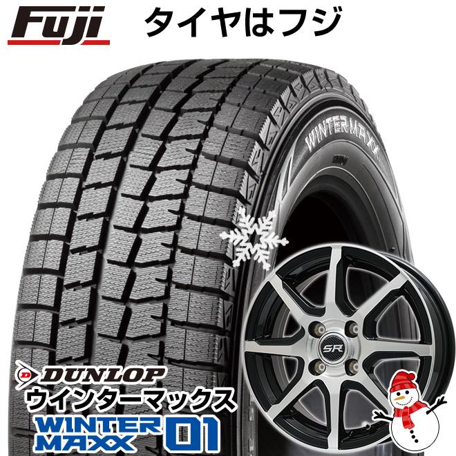 【送料無料】 DUNLOP ダンロップ ウインターマックス 01 WM01 155/70R13 13インチ スタッドレスタイヤ ホイール4本セット BRANDLE ブランドル S8BP 4J 4.00-13