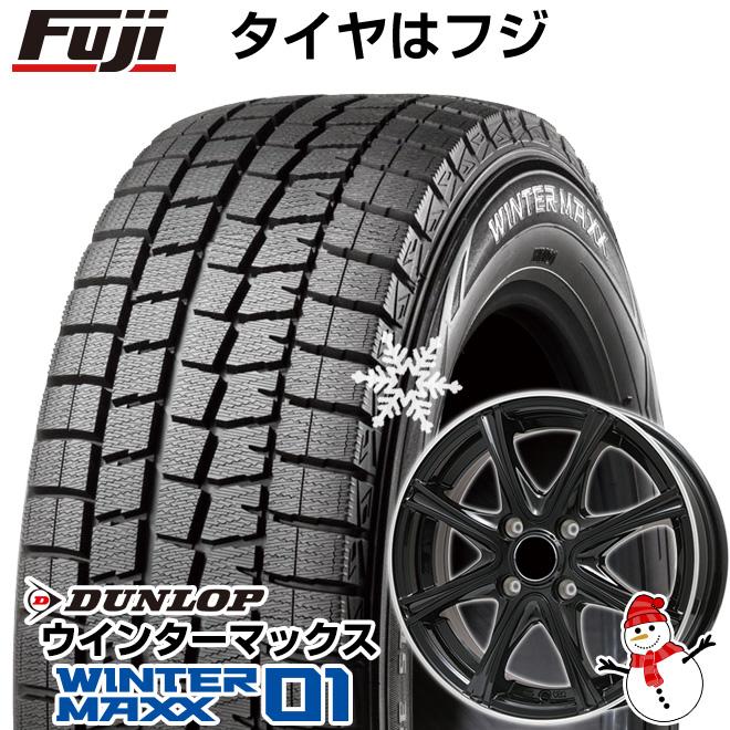 【送料無料】 DUNLOP ダンロップ ウインターマックス 01 WM01 155/65R14 14インチ スタッドレスタイヤ ホイール4本セット BRANDLE ブランドル ER16B 4.5J 4.50-14