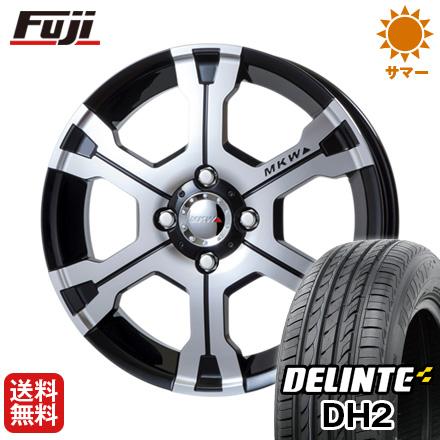 今がお得! 送料無料 165/55R15 15インチ サマータイヤ ホイール4本セット MKW MK-36 4.5J 4.50-15 DELINTE デリンテ DH2(限定)