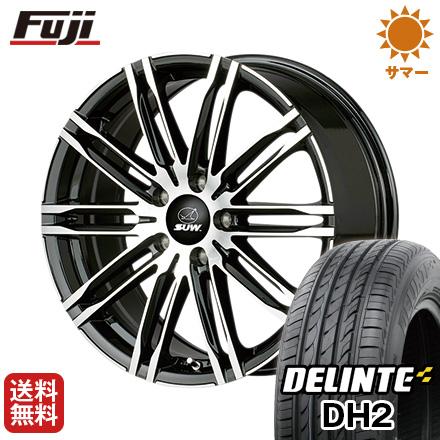 今がお得! 送料無料 225/55R18 18インチ サマータイヤ ホイール4本セット CLIMATE SUW エクスカリバーライト 7.5J 7.50-18 DELINTE デリンテ DH2(限定)