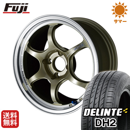 今がお得! 送料無料 195/55R15 15インチ サマータイヤ ホイール4本セット YOKOHAMA ヨコハマ アドバンレーシング RG-DII 7J 7.00-15 DELINTE デリンテ DH2(限定)