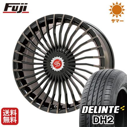 今がお得! 送料無料 165/45R16 16インチ サマータイヤ ホイール4本セット PREMIX プレミックス グラッパ f30 (ブロンズクリア) 5J 5.00-16 DELINTE デリンテ DH2(限定)