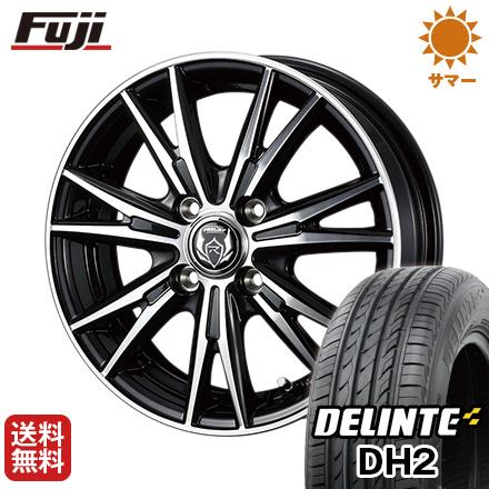 今がお得! 送料無料 165/50R15 15インチ サマータイヤ ホイール4本セット WEDS ウェッズ ライツレー DK 4.5J 4.50-15 DELINTE デリンテ DH2(限定)