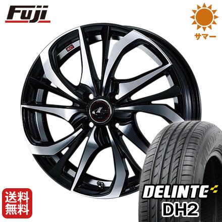 今がお得! 送料無料 175/65R15 15インチ サマータイヤ ホイール4本セット WEDS ウェッズ レオニス TE 5.5J 5.50-15 DELINTE デリンテ DH2(限定)