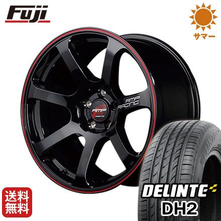 今がお得! 送料無料 225/40R18 18インチ サマータイヤ ホイール4本セット MID RMP レーシング R07 7.5J 7.50-18 DELINTE デリンテ DH2(限定)