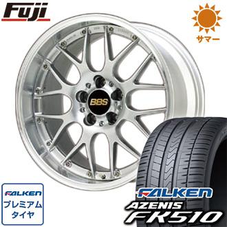 今がお得! 送料無料 225/45R18 18インチ サマータイヤ ホイール4本セット BBS JAPAN BBS RS-GT 7.5J 7.50-18 FALKEN アゼニス FK510