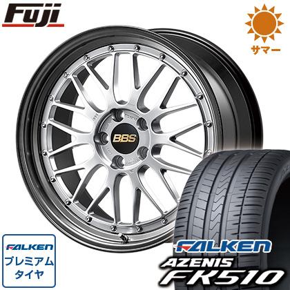 今がお得! 送料無料 245/45R20 20インチ サマータイヤ ホイール4本セット BBS JAPAN BBS LM 2018 Limited Edition 8.5J 8.50-20 FALKEN アゼニス FK510