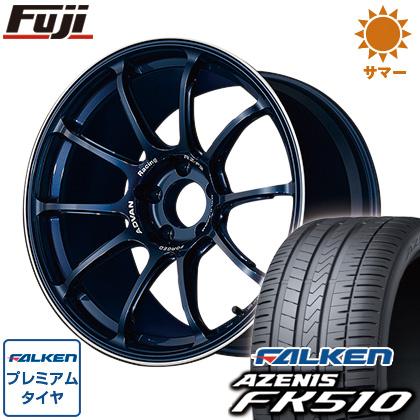 今がお得! 送料無料 225/45R18 18インチ サマータイヤ ホイール4本セット YOKOHAMA アドバンレーシング RZーF2 7.5J 7.50-18 FALKEN アゼニス FK510