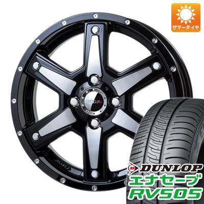 【送料無料】 165/55R15 15インチ MKW MK-56 4.5J 4.50-15 DUNLOP ダンロップ エナセーブ RV505 サマータイヤ ホイール4本セット