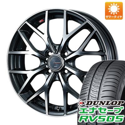 【送料無料】 165/60R15 15インチ WEDS ウェッズ レオニス MX 4.5J 4.50-15 DUNLOP ダンロップ エナセーブ RV505 サマータイヤ ホイール4本セット