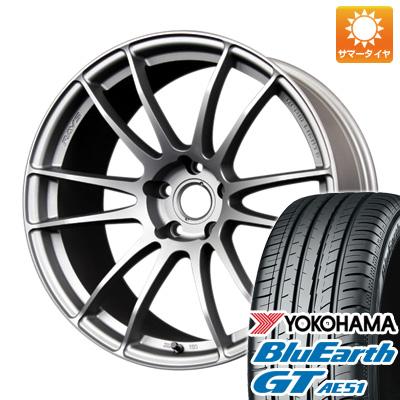 今がお得! 送料無料 205/50R17 17インチ サマータイヤ ホイール4本セット RAYS レイズ グラムライツ 57エクストリーム 7J 7.00-17 YOKOHAMA ブルーアース GT AE51