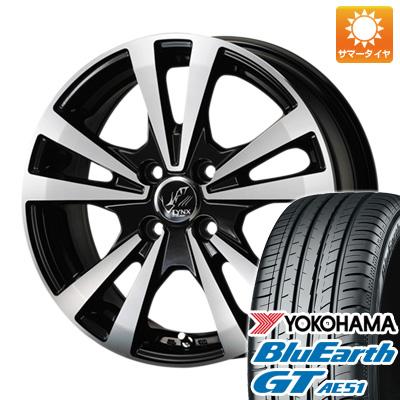 今がお得! 送料無料 175/65R14 14インチ サマータイヤ ホイール4本セット KOSEI コーセイ プラウザー リンクス 5.5J 5.50-14 YOKOHAMA ブルーアース GT AE51