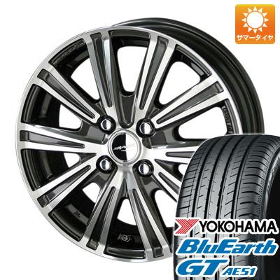 今がお得! 送料無料 185/55R15 15インチ サマータイヤ ホイール4本セット KYOHO 共豊 スマック スパロー 5.5J 5.50-15 YOKOHAMA ブルーアース GT AE51