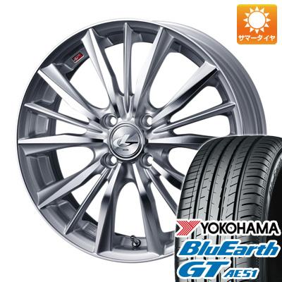今がお得! 送料無料 175/65R14 14インチ サマータイヤ ホイール4本セット WEDS ウェッズ レオニス VX 5.5J 5.50-14 YOKOHAMA ブルーアース GT AE51