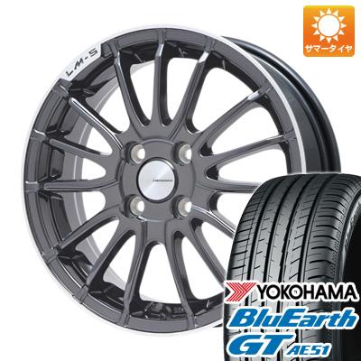 【送料無料】 215/50R17 17インチ LEHRMEISTER LM-S トレント15 (マットグラファイト/リムポリッシュ) 7J 7.00-17 YOKOHAMA ヨコハマ ブルーアース GT AE51 サマータイヤ ホイール4本セット