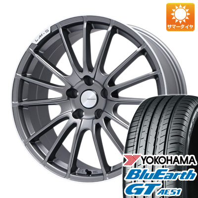 今がお得! 送料無料 235/45R18 18インチ サマータイヤ ホイール4本セット LEHRMEISTER LM-S トレント15 (マットグラファイト/リムポリッシュ) 7.5J 7.50-18 YOKOHAMA ブルーアース GT AE51