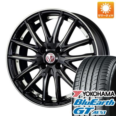今がお得! 送料無料 205/45R17 17インチ サマータイヤ ホイール4本セット VERSUS ベルサス ストラテジーア パラス限定 7J 7.00-17 YOKOHAMA ブルーアース GT AE51