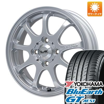 今がお得! 送料無料 185/55R15 15インチ サマータイヤ ホイール4本セット LEHRMEISTER レアマイスター LMスポーツファイナル(メタリックシルバー) 6J 6.00-15 YOKOHAMA ブルーアース GT AE51