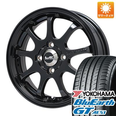 今がお得! 送料無料 175/65R15 15インチ サマータイヤ ホイール4本セット LEHRMEISTER レアマイスター LMスポーツファイナル(グロスブラック) 6J 6.00-15 YOKOHAMA ブルーアース GT AE51