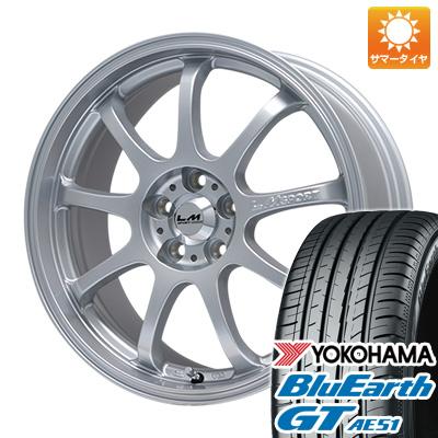 今がお得! 送料無料 205/55R16 16インチ サマータイヤ ホイール4本セット LEHRMEISTER レアマイスター LMスポーツファイナル(メタリックシルバー) 7J 7.00-16 YOKOHAMA ブルーアース GT AE51