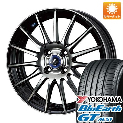 今がお得! 送料無料 185/55R15 15インチ サマータイヤ ホイール4本セット WEDS ウェッズ レオニス NAVIA 05 5.5J 5.50-15 YOKOHAMA ブルーアース GT AE51