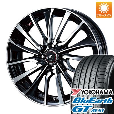 今がお得! 送料無料 175/65R14 14インチ サマータイヤ ホイール4本セット WEDS ウェッズ レオニス VT 5.5J 5.50-14 YOKOHAMA ブルーアース GT AE51