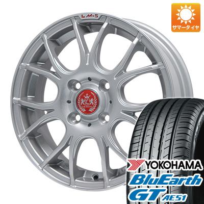 今がお得! 送料無料 155/65R14 14インチ サマータイヤ ホイール4本セット LEHRMEISTER LM-S ヴェネート7 (シルバー/リムポリッシュ) 4.5J 4.50-14 YOKOHAMA ブルーアース GT AE51