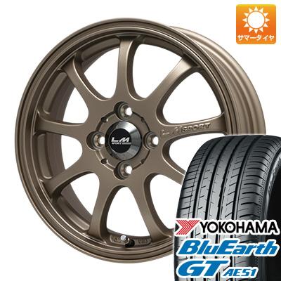 今がお得! 送料無料 155/65R14 14インチ サマータイヤ ホイール4本セット LEHRMEISTER レアマイスター LMスポーツファイナル(ブロンズ) 4.5J 4.50-14 YOKOHAMA ブルーアース GT AE51