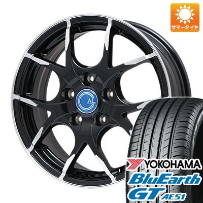 【送料無料】 205/55R17 17インチ BRANDLE ブランドル M69B 7J 7.00-17 YOKOHAMA ヨコハマ ブルーアース GT AE51 サマータイヤ ホイール4本セット