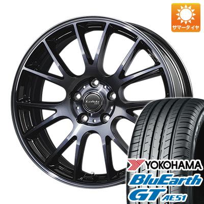 今がお得! 送料無料 235/45R18 18インチ サマータイヤ ホイール4本セット DUNLOP ダンロップ ロフィーダ XM14 7.5J 7.50-18 YOKOHAMA ブルーアース GT AE51
