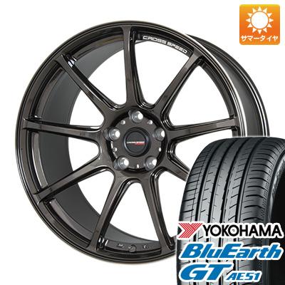 今がお得! 送料無料 225/40R18 18インチ サマータイヤ ホイール4本セット HOT STUFF ホットスタッフ クロススピード ハイパーエディションRS-9 7.5J 7.50-18 YOKOHAMA ブルーアース GT AE51