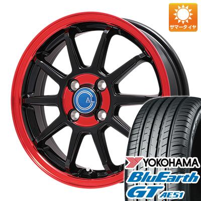 今がお得! 送料無料 165/55R15 15インチ サマータイヤ ブルーアース ホイール4本セット サマータイヤ BRANDLE-LINE YOKOHAMA ブランドルライン カルッシャー ブラック/レッドクリア 4.5J 4.50-15 YOKOHAMA ブルーアース GT AE51, アルファスペース:1c6efaa7 --- rallyecuador.com