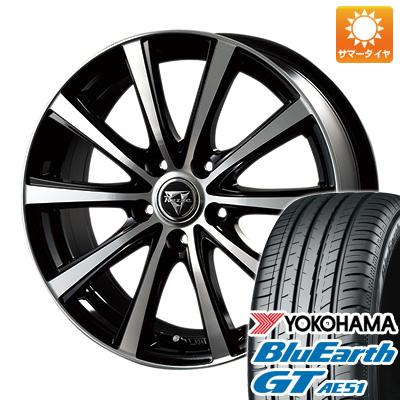 【送料無料】 205/55R17 17インチ INTER MILANO インターミラノ レイジー XV 7J 7.00-17 YOKOHAMA ヨコハマ ブルーアース GT AE51 サマータイヤ ホイール4本セット