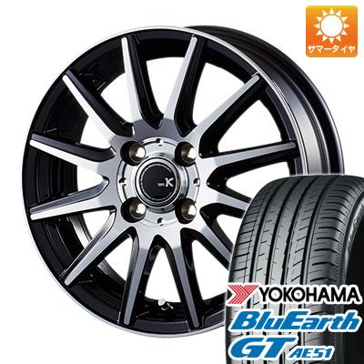 今がお得! 送料無料 165/55R15 15インチ サマータイヤ ホイール4本セット INTER MILANO インターミラノ インターミラノ スペックK 4.5J 4.50-15 YOKOHAMA ブルーアース GT AE51