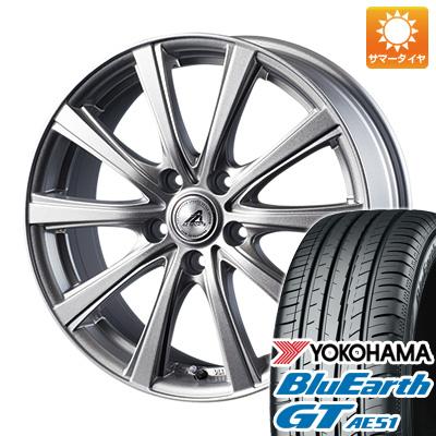 【送料無料】 205/55R17 17インチ INTER MILANO インターミラノ AZ-SPORTS YL-10 7J 7.00-17 YOKOHAMA ヨコハマ ブルーアース GT AE51 サマータイヤ ホイール4本セット
