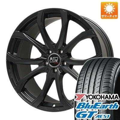 最上の品質な 今がお得! GT 送料無料 225 by/55R17 17インチ サマータイヤ 送料無料 ホイール4本セット MSW by OZ Racing MSW 48(マットブラック) 7.5J 7.50-17 YOKOHAMA ブルーアース GT AE51:タイヤオンライン, 大量入荷:b6bc8f9a --- pneutest.eu
