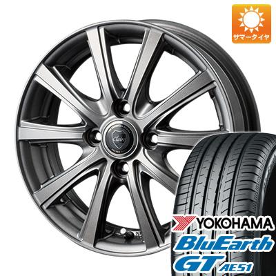 今がお得 GT! 送料無料 165 YOKOHAMA/55R15 15インチ サマータイヤ 15インチ ホイール4本セット INTER MILANO インターミラノ クレール DG10 4.5J 4.50-15 YOKOHAMA ブルーアース GT AE51, メンズセレクトk-2climb:5b5f4746 --- rallyecuador.com