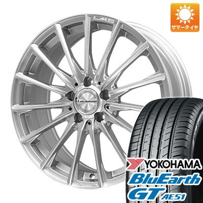 今がお得! 送料無料 235/50R18 18インチ サマータイヤ ホイール4本セット LEHRMEISTER LM-S FS15 (シルバーポリッシュ) 7.5J 7.50-18 YOKOHAMA ブルーアース GT AE51