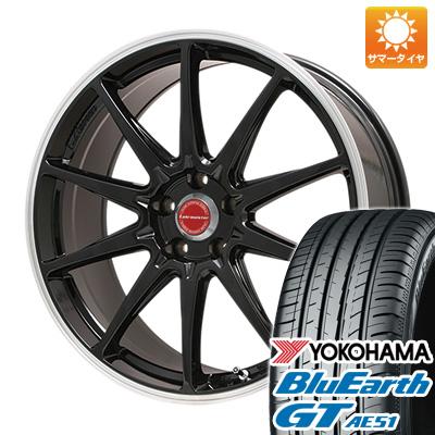 今がお得! 送料無料 215/55R17 17インチ サマータイヤ ホイール4本セット LEHRMEISTER レアマイスター LMスポーツRS10(グロスブラックリムポリッシュ) 7.5J 7.50-17 YOKOHAMA ブルーアース GT AE51