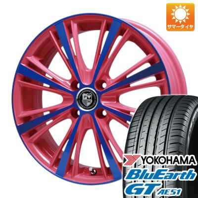 今がお得! 送料無料 195/50R16 16インチ サマータイヤ ホイール4本セット PREMIX プレミックス アマルフィ(ピンク)限定 6.5J 6.50-16 YOKOHAMA ブルーアース GT AE51