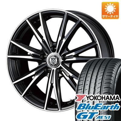 【送料無料】 205/60R16 16インチ WEDS ウェッズ ライツレー DK 6.5J 6.50-16 YOKOHAMA ヨコハマ ブルーアース GT AE51 サマータイヤ ホイール4本セット