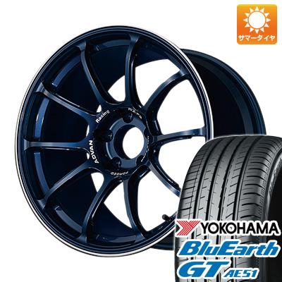 今がお得! 送料無料 225/45R18 18インチ サマータイヤ ホイール4本セット YOKOHAMA アドバンレーシング RZーF2 8J 8.00-18 YOKOHAMA ブルーアース GT AE51