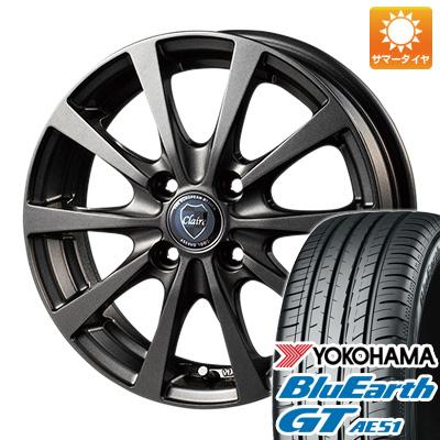 今がお得! 送料無料 155/65R14 14インチ サマータイヤ ホイール4本セット INTER MILANO インターミラノ クレール RG10 4.5J 4.50-14 YOKOHAMA ブルーアース GT AE51